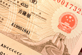 visa_documents